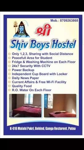 Shri shiv Boys hostel & PG