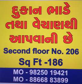 Sale for office