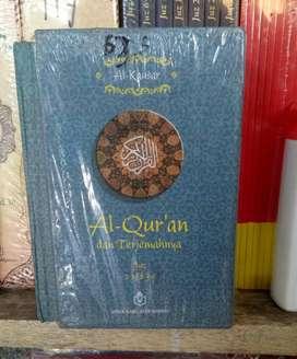 Al Qur'an Al Kausar
