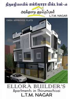 3bhk apartment in low cost don't miss it