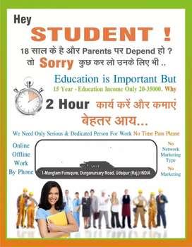 Part time job udaipur and bhindar