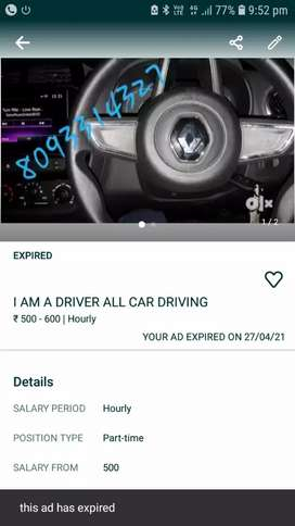 ALL CAR DRIVING EMERGENCE TIME