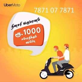 uber moto bike taxi free joining bonus RS 500
