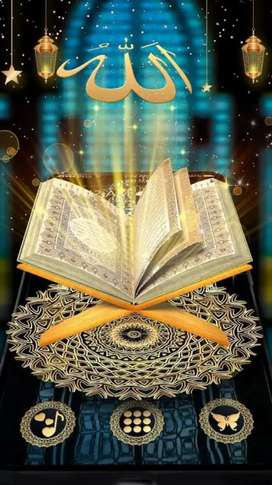 Quran tuition available here