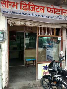 On Road Shop for sale near Mathura Junction