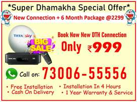 Bumper Offer Get 3 Month Pack With Tata sky HD Tatasky, Airteltv, Dish