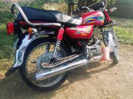 Super Speed (Original number plate & Complete Documents & Files)