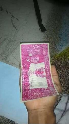 Jual Uang 1000 terbitan th 1964 asli