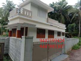 New 2 bedroom house for sale at Kozhikode - Chevayoor Price: 42 Lakhs