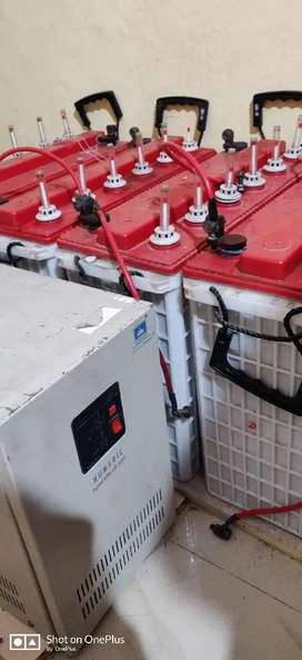 Sky Power Batteries