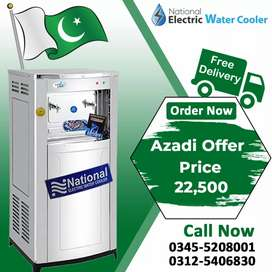 Azadi offer get electric water cooler at direct factory price.
