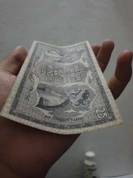 Uang 25 gulden wayang