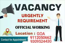 Urgently Requirement For Official Work.