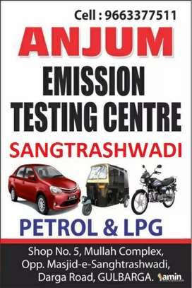 Emissions Testing Center