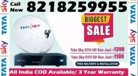 Guitar Tata Sky Best offer - All India Service