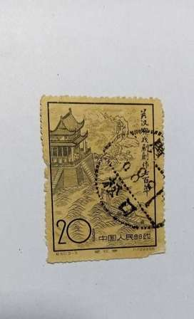 Perangko china langka Guan Hanqing tahun 1958