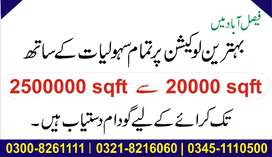 25000 sq ft to 2 lac sq ft Warehouse on Rent at Ideal Location of FSD