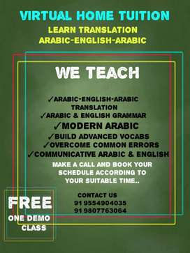 This is an Arabic _ English learning class through online mode