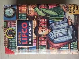 MEGA LIFCO Dictionary