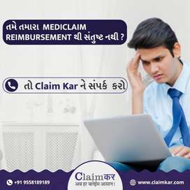 Mediclaim Reimbursement
