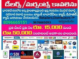 BANKING & RECHARGE SERVICES