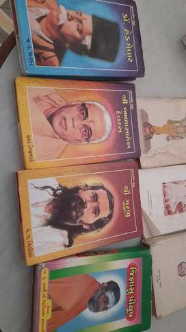 Jivan charitrya samput mahanubhavo books