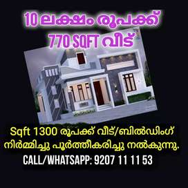 770 Sqft 2BHK House Construction Only for 10 lakhs.