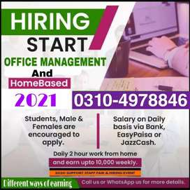 Online job home base and office base