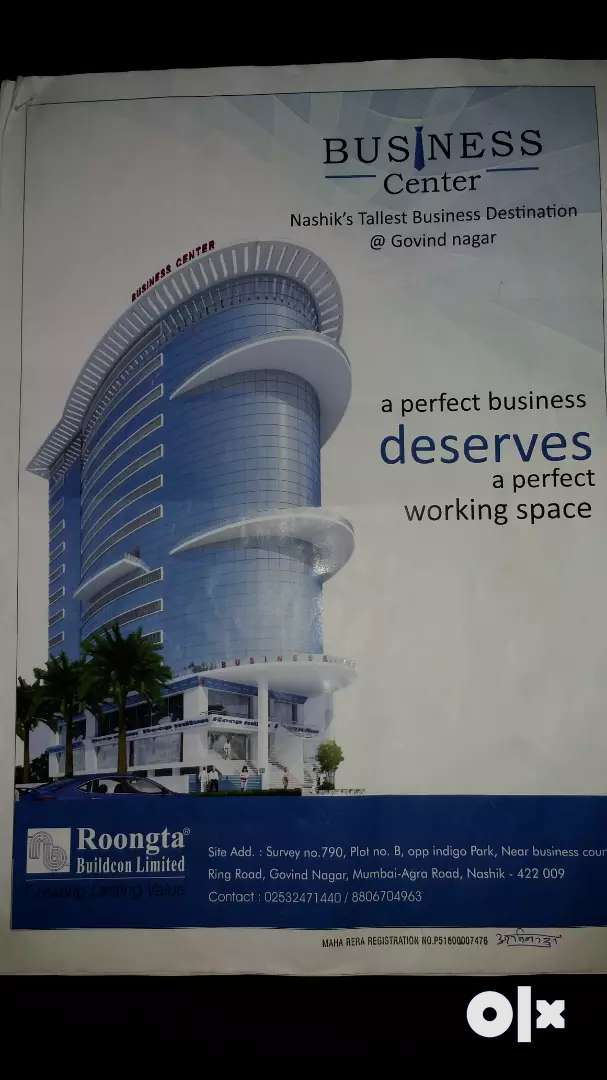 Luxurious offices for Rent or Lease in Business Center @ Govind Nagar 0