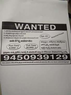 Greatest  Business Opportunity without investment it's available Hyd