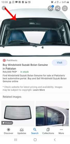Suzuki bolan and Suzuki mehra  screen available for your door stip