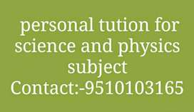 Require student for  Personal tutor