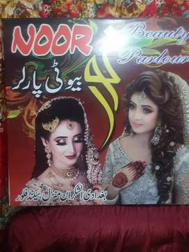 NOOR BEAUTY PARLOUR