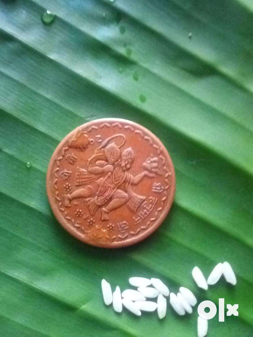 Old coins of india 0