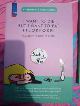 NOVEL I WANT TO DIE BUT I WANT TO EAT TTEOPPOKKI 1