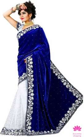 Saree collections