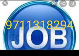 We need friendly people for part time jobs