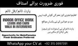 MALE/FEMALE STAFF REQUIRED FOR OFFICE