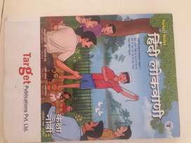 Hindi 9th standard digest