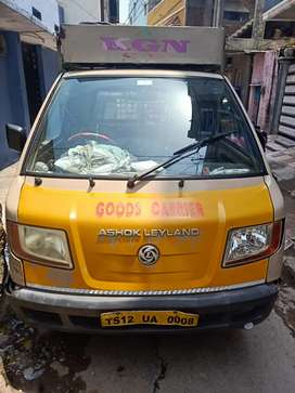 Ashok Leyland Stile 2014 Diesel I want to sell ashok Leyland urgent