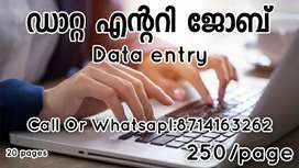 Part time data Entry Home based Jobs 100% genuine