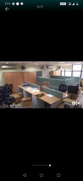 Office peon