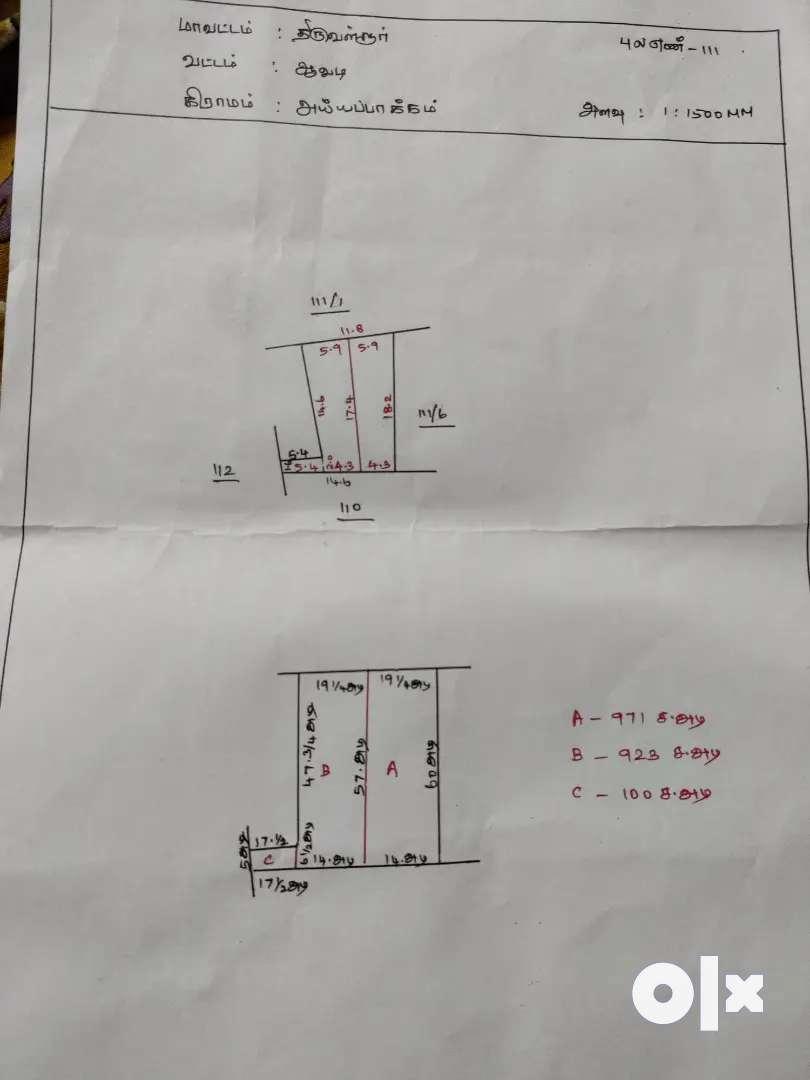 Patta land for sale at Ambattur 0