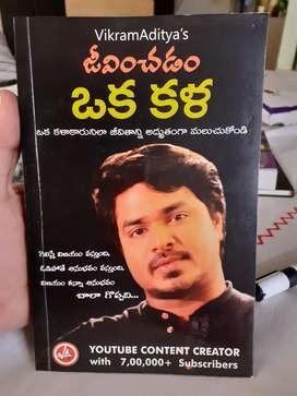Vikramadityas book