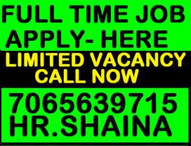 Full Time Job Hiring apply in helper,store keeper,supervisor 100% JOB