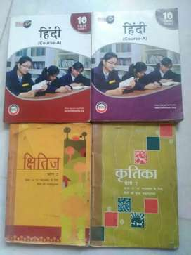 FULL MARKS OF HINDI with FREE HINDI NCERT of CLASS-10