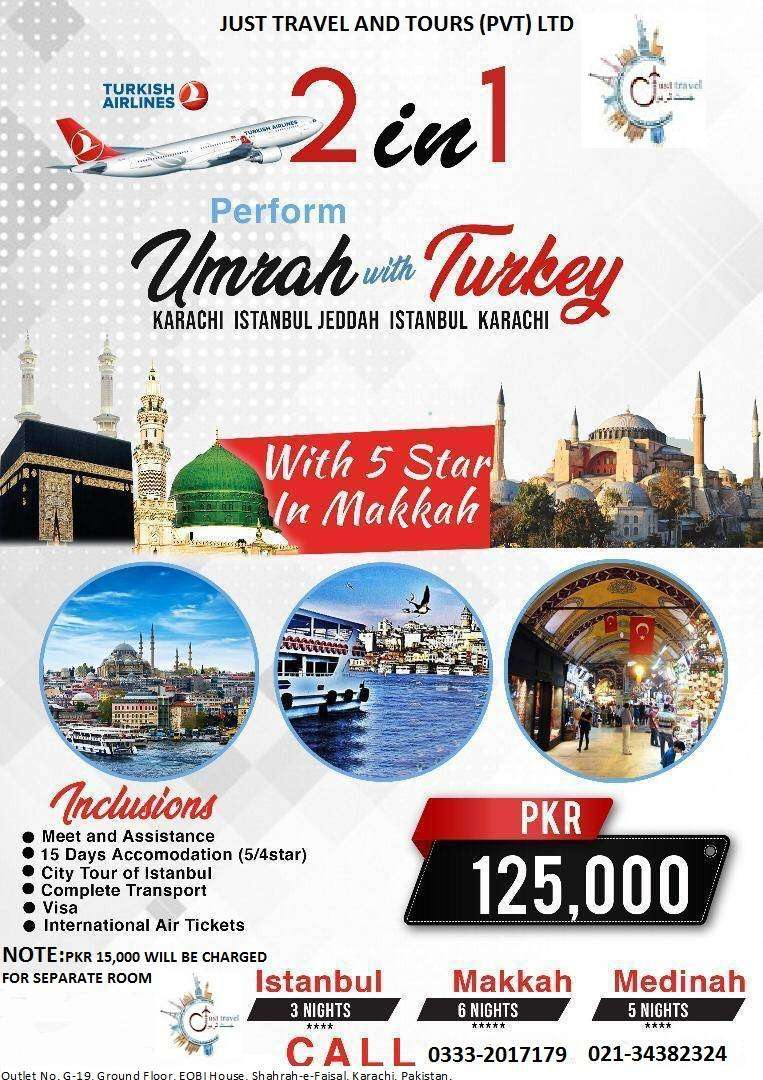 UMRAH AND TURKEY PACKAGE 0