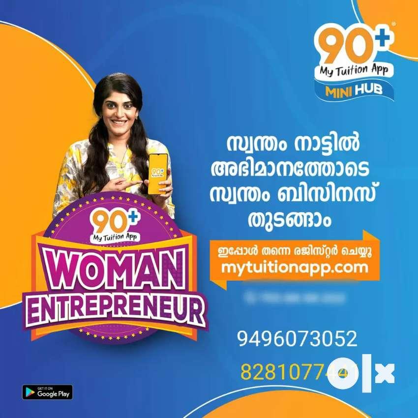 *വനിതാസംരംഭകർക്ക്  ബിസിനസ്സ്  അവസരങ്ങൾ 90+ My App  Pooyappally Hub* 0
