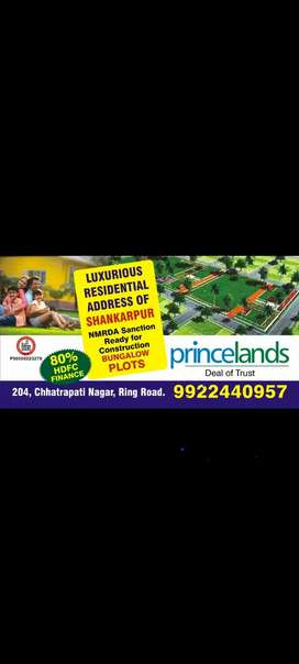Residence plots available in shankarpur for sale