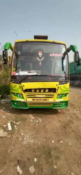 bus for salr